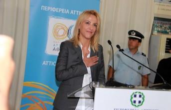 Η Περιφέρεια Αττικής στηρίζει τους φτωχούς γονείς
