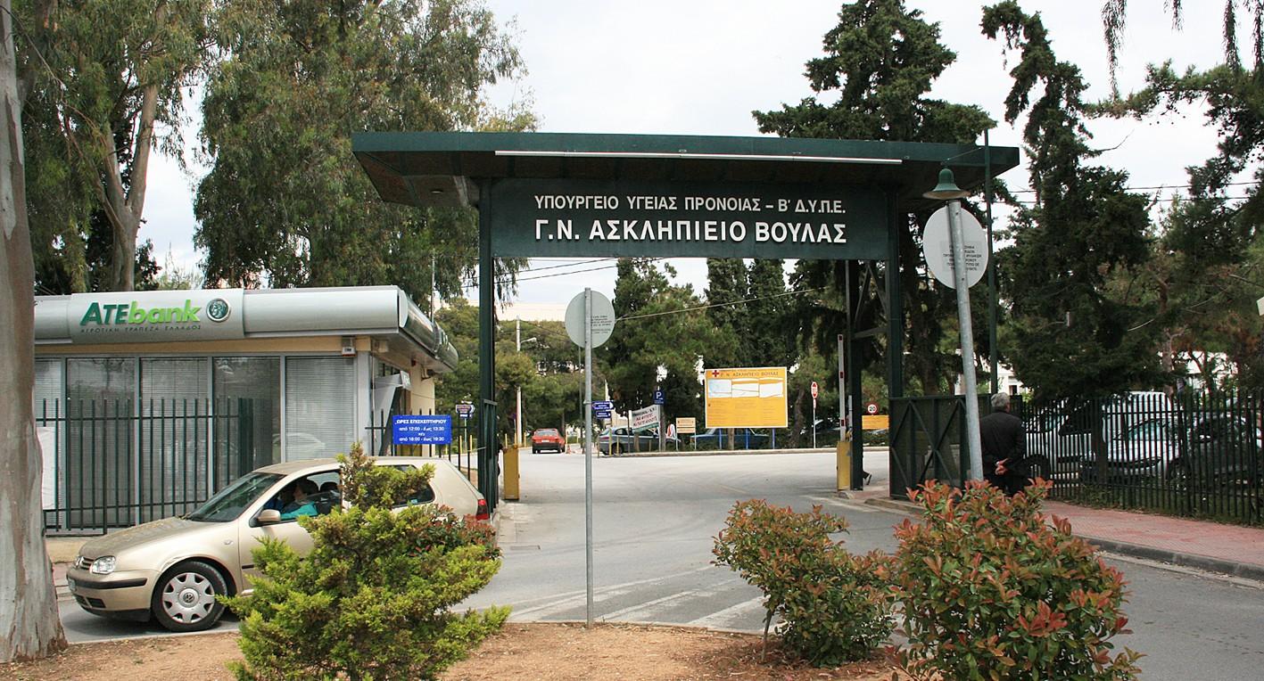 Τρία δωμάτια για την Παιδοψυχιατρική Κλινική διαθέτει μόνο το Ασκληπιείο