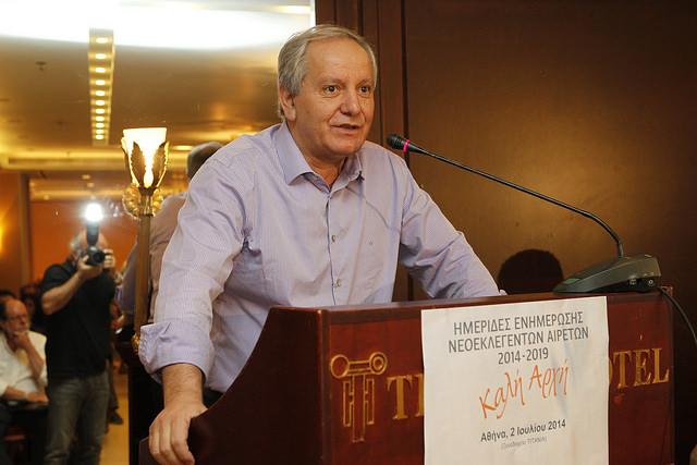 Χρηματοδοτούνται οι δήμοι για την προετοιμασία του νέου ΕΣΠΑ