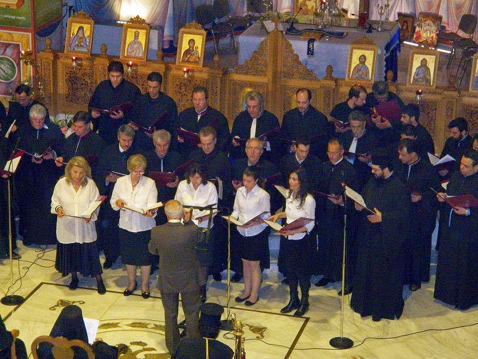 Μαθήματα βυζαντινής μουσικής από τη Μητρόπολη