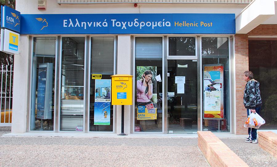 Συνελήφθησαν οι ληστές του Ταχυδρομείου της Βάρκιζας