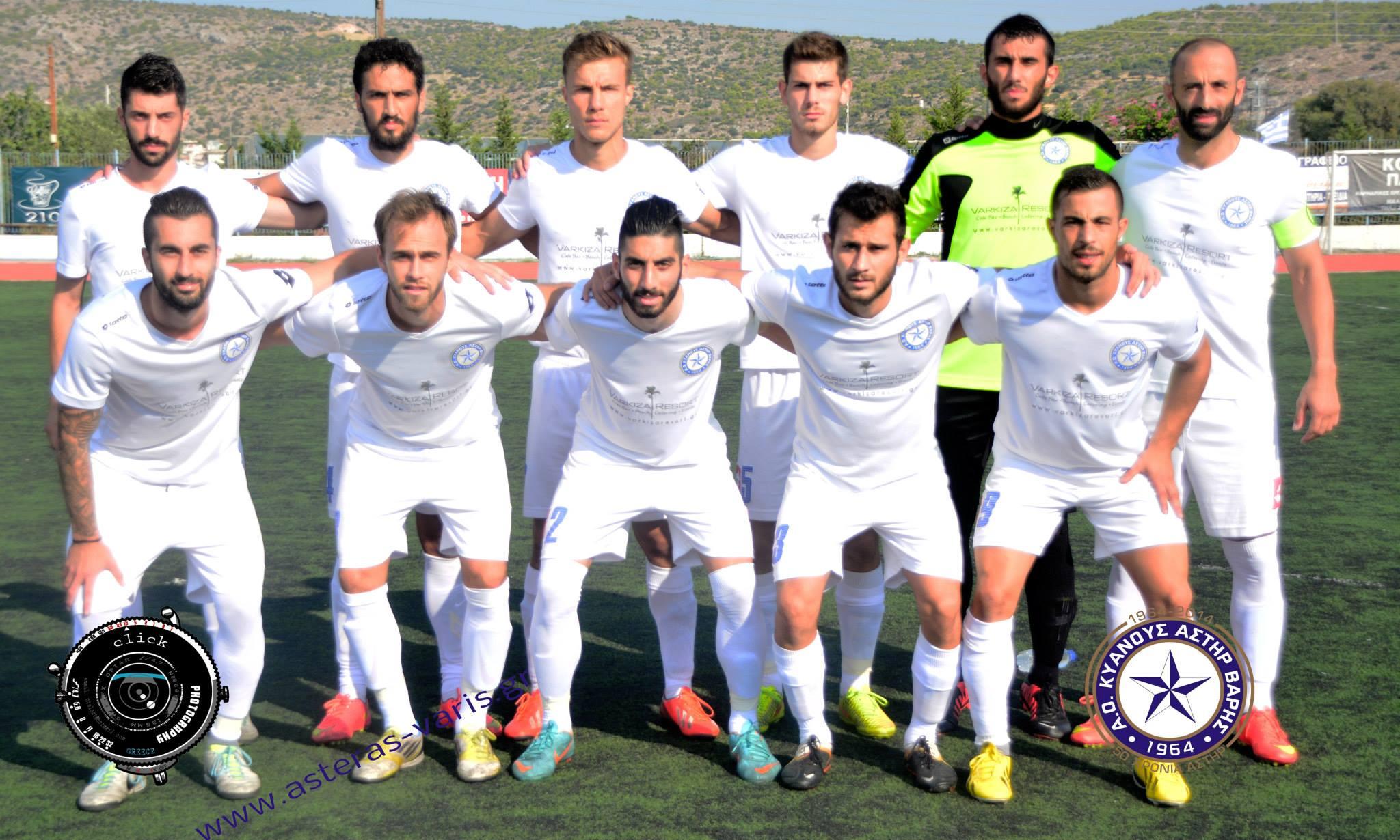 1-0 ο Κυανός Αστέρας Βάρης τον Κερευνό Γλυφάδας