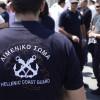 Προσάραξε σκάφος με 8 αλλοδαπούς στην παραλία του Καβουρίου
