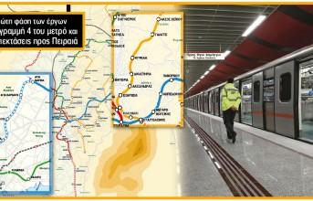 To Μετρό επεκτείνεται...η Γλυφάδα περιμένει