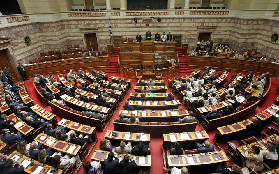 Πρόωρες εκλογές αποφάσισε η Βουλή