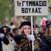 Το πρόγραμμα της παρέλασης της 28ης Οκτωβρίου 2016 στη Βούλα