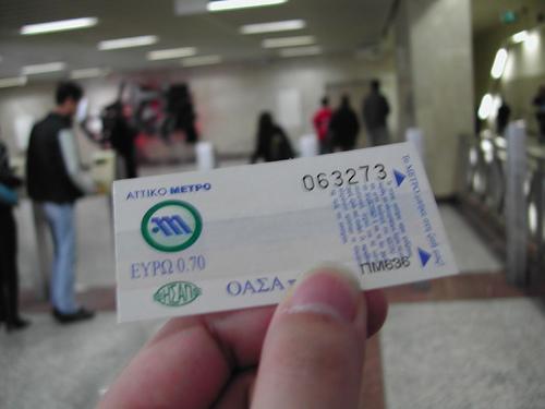 Λιγότερα έσοδα από εισιτήρια ΟΑΣΑ με τις νέες τιμές