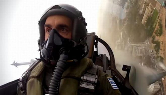 Το μήνυμα του πιλότου: «Έλληνες ψηλά το κεφάλι» (βίντεο)