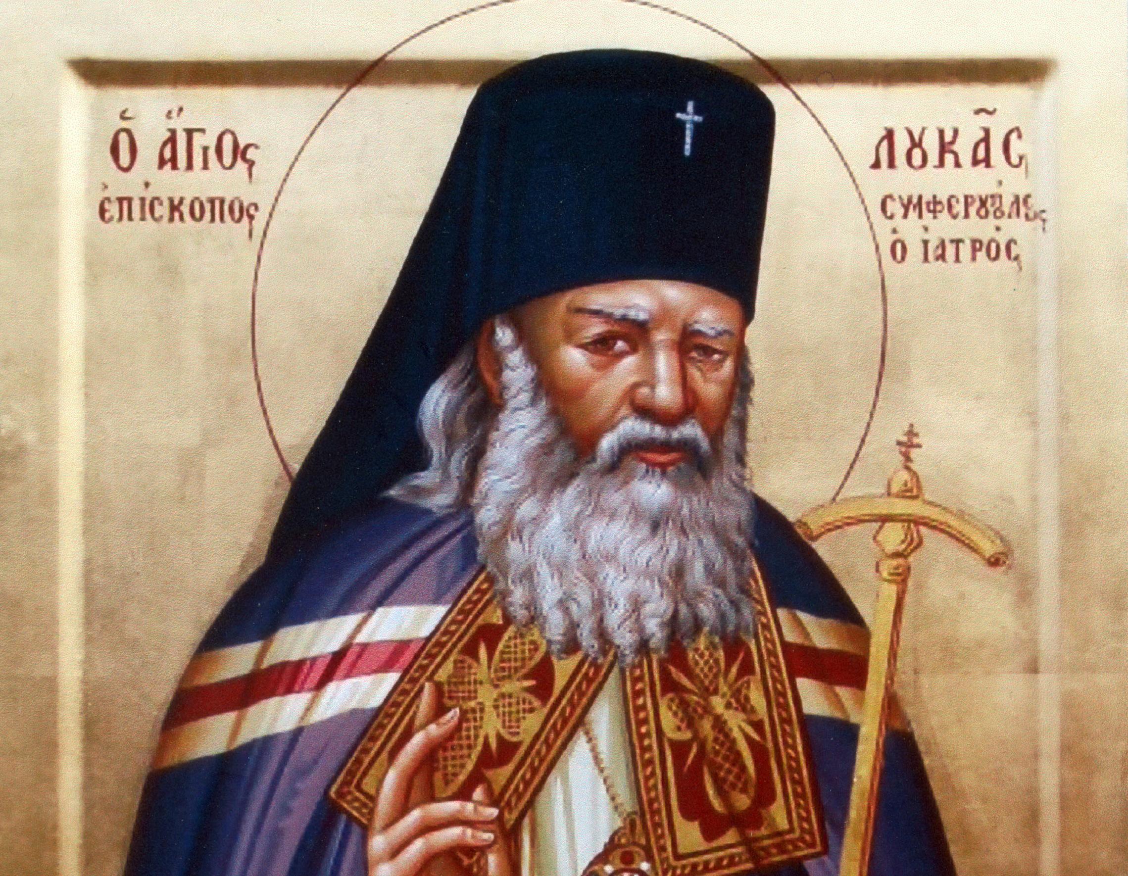 Θαύμα του Αγίου Λουκά αναφέρθηκε στο Πανόραμα
