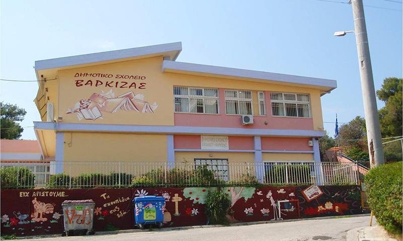 Νέοι διευθυντές στα Δημοτικά Σχολεία Βάρης, Βούλας και Βουλιαγμένης