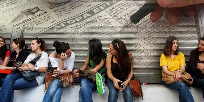 Η ανεργία ήρθε για να μείνει προβλέπει έκθεση της Διεθνούς Οργάνωσης Εργασίας