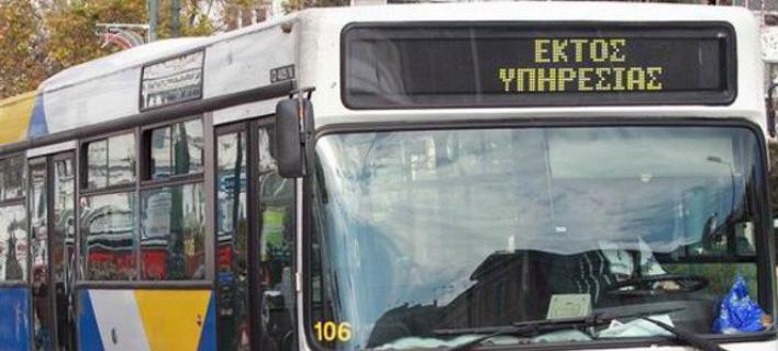 Από σήμερα οι αλλαγές στα δρομολόγια των λεωφορείων