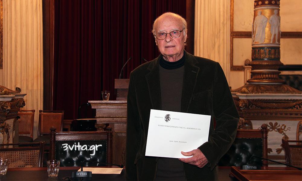 Βραβείο Ακαδημίας Αθηνών στον Χρήστο Διονυσόπουλο