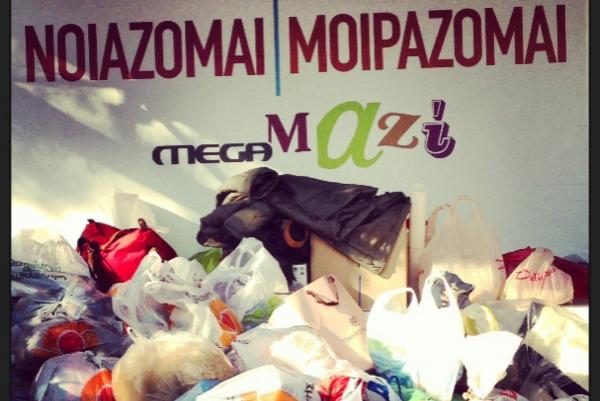 Νοιάζομαι-Μοιράζομαι: Το Σάββατο ο δήμος Αθηναίων συγκεντρώνει τρόφιμα
