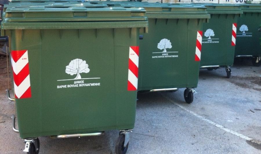 Βάρη Βούλα Βουλιαγμένη: Ο ρυπαίνων πληρώνει