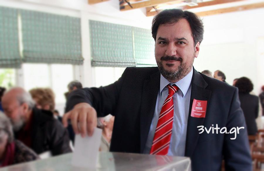 Χρήστος Πετράκος, υποψήφιος Συμπαραστάτης στα 3Β