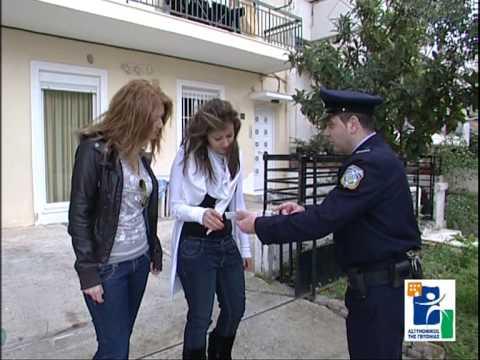 Επιστρέφει από Δευτέρα ο αστυνόμος της γειτονιάς