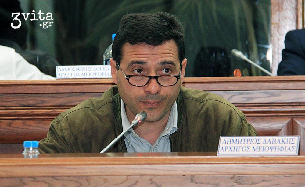 Αδιαφάνεια σε δανειακές συμβάσεις του Δήμου 3Β καταγγέλλει ο Δαβάκης