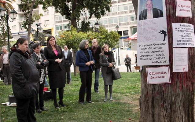 Δημήτρης Κωστούλας: δικαίωση ή ελπίδα για δικαίωση;
