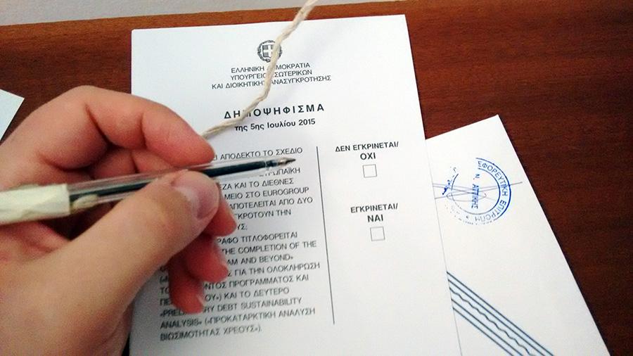Μόνο με σταυρό (+) η επιλογή στο δημοψήφισμα