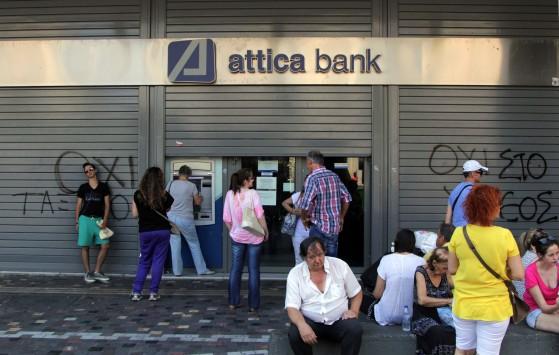 Τράπεζες: Περισσότερες πράξεις στα καταστήματα από σήμερα