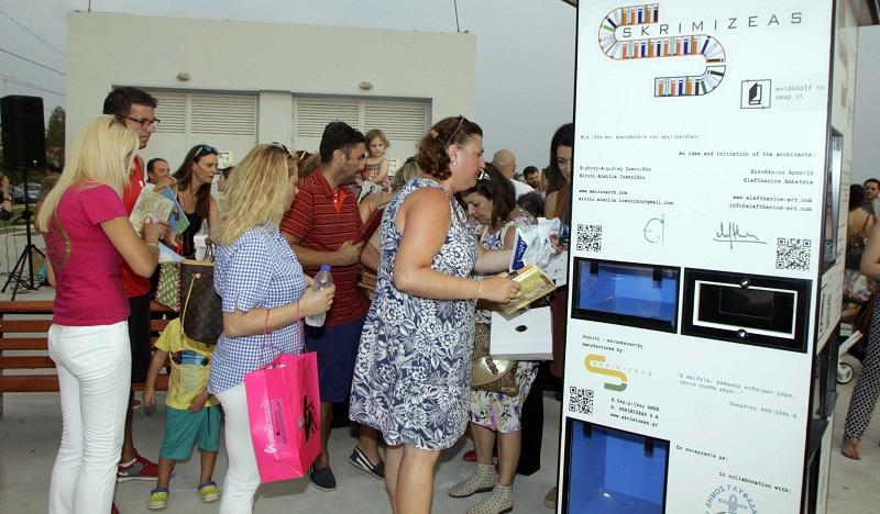 Εγκαίνια ανταλλακτικής βιβλιοθήκης στη Γλυφάδα