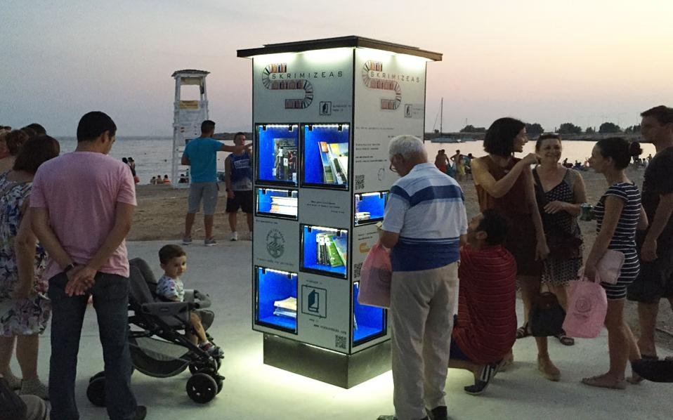 Μια ανταλλακτική βιβλιοθήκη στην παραλία της Γλυφάδας