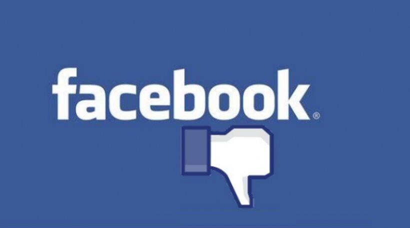 Έρχεται το κουμπί dislike (δεν μου αρέσει) στο facebook!