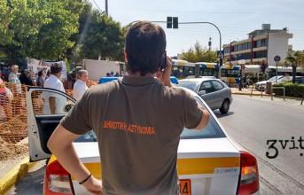 """Κωνσταντέλλος: """"Η Δημοτική Αστυνομία αρνείται να αντιμετωπίσει τους Ρομά"""""""