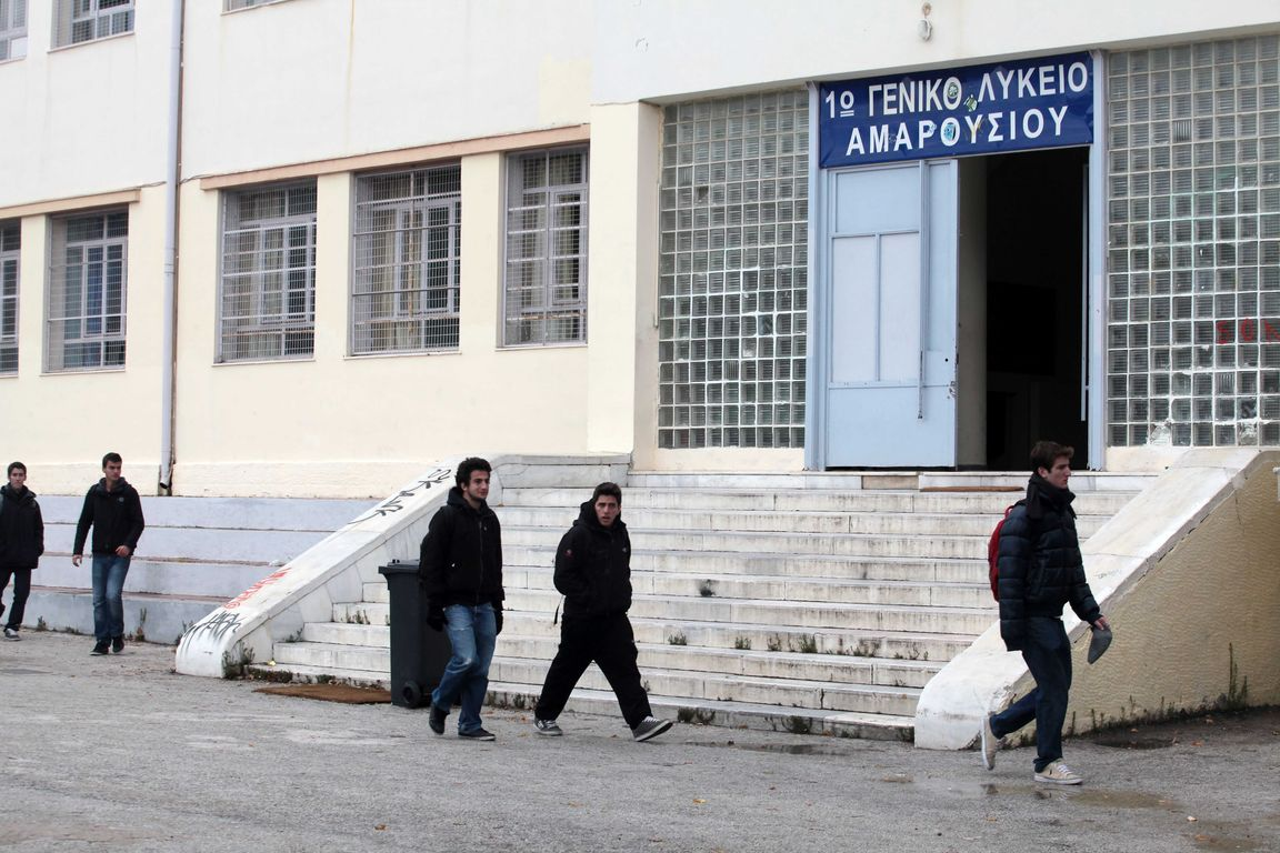 Σε ένα σχολείο με ιστορία ψήφισε ο Μεϊμαράκης (βίντεο)