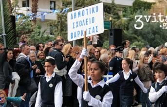 Ενιαία αρίθμηση σχολείων Βάρης, Βούλας και Βουλιαγμένης θέλει ο Κωνσταντέλλος