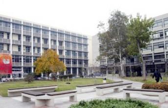 Έξι ελληνικά ΑΕΙ σε διεθνή λίστα με τα καλύτερα πανεπιστήμια