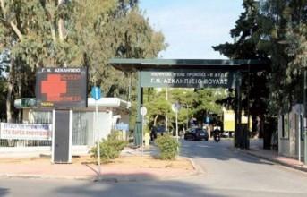 Νοσοκομεία: στάση εργασίας και απεργία