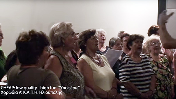 Όταν τα ΚΑΠΗ ξεπερνάνε τη Βανδή! (video)