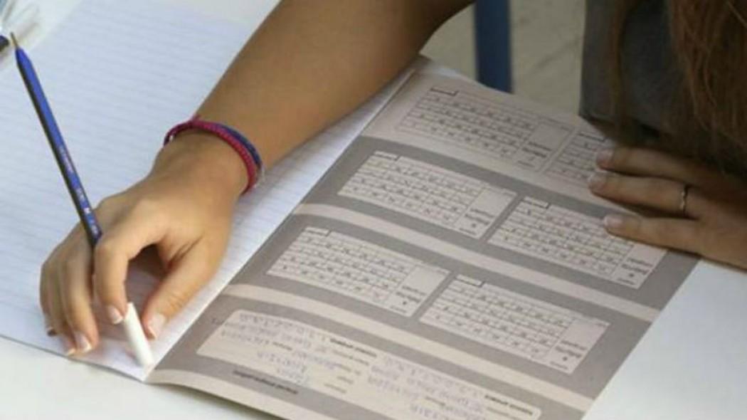 Δέκα αλλαγές στις πανελλήνιες εξετάσεις