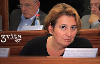 Η Ηλέκτρα Τσιριγώτη πρόεδρος της Επιτροπής Ενοποίησης των 3Β