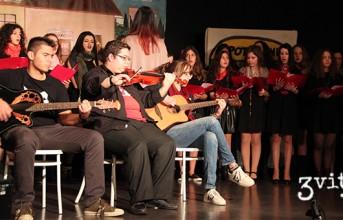 Στο Κέντρο της Αθήνας η μαθητική χορωδία της Βούλας Liber Animus