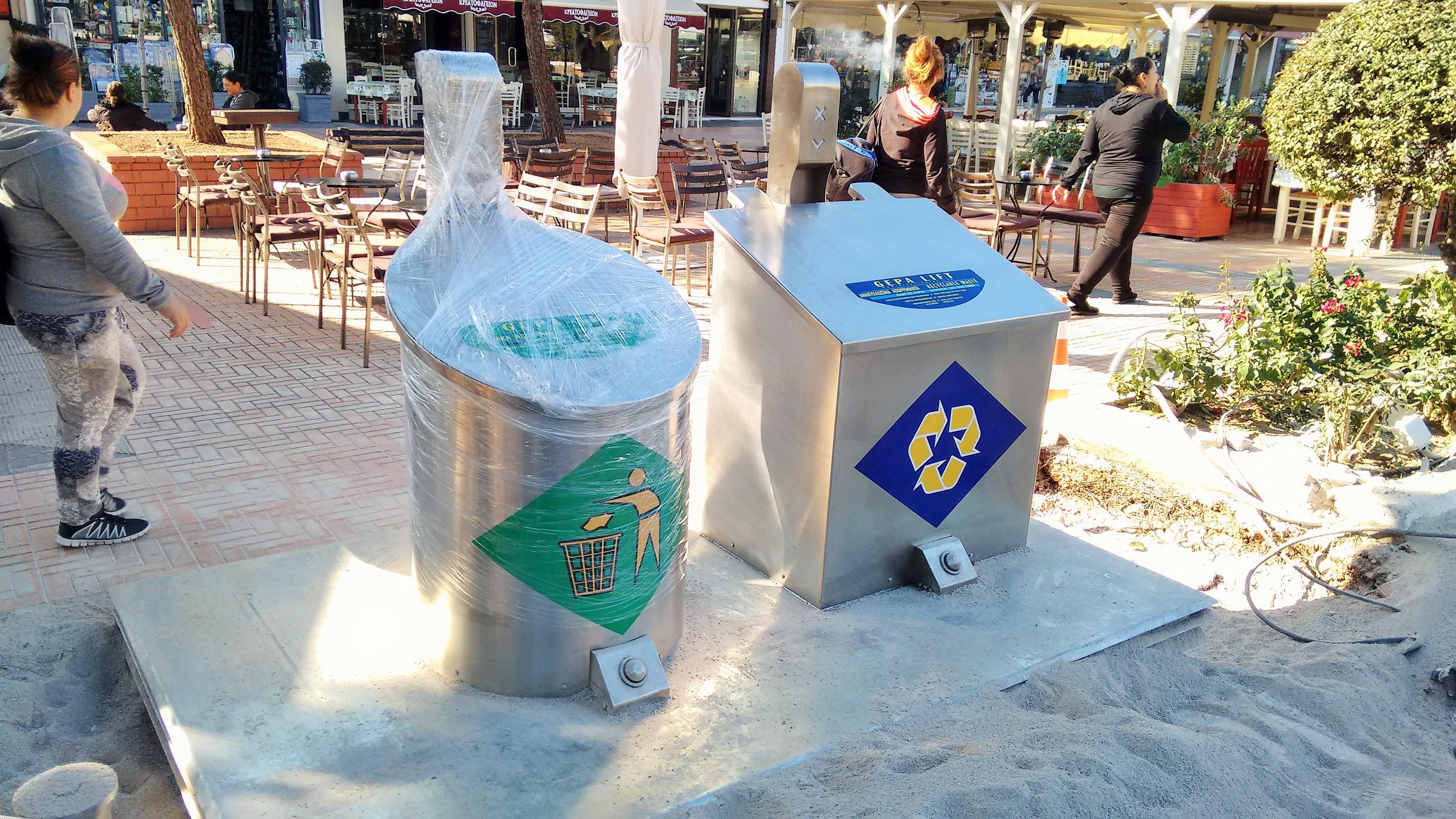"""Το """"Όχι στη Μονάδα Επεξεργασίας Απορριμμάτων στη Βάρη"""" γίνεται Σύλλογος"""