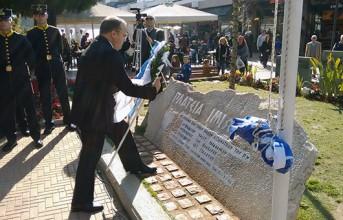Μνημόσυνο για τους πεσόντες των Ιμίων στη Βούλα