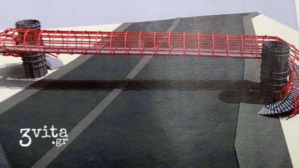 Δύο πεζογέφυρες σε Βούλα και Βάρη εντός του 2016