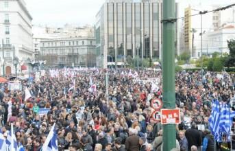 Η μεγάλη γενική απεργία παρέλυσε τη χώρα