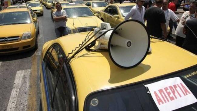 Χωρίς ταξί την Πέμπτη λόγω απεργίας
