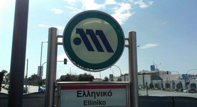Πάσχα χωρίς Μετρό και Ηλεκτρικό