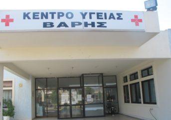 Ενημέρωση του πολίτη για την πρόληψη από το Κέντρο Υγείας Βάρης