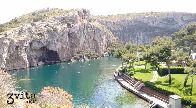 Forbes: Η Λίμνη Βουλιαγμένης στα 10 καλύτερα σημεία της Ελλάδας