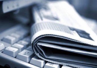 Απεργεί την Τρίτη 16 Μαΐου ο κόσμος της Ενημέρωσης