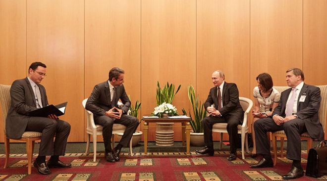 «Αστακός» το Καβούρι για τη νυχτερινή συνάντηση Μητσοτάκη-Πούτιν