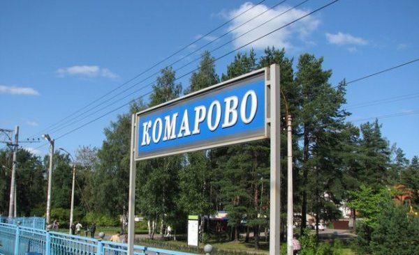 Ρωσικό χωριό αναζητά ελληνικό παραλιακό Δήμο για αδελφοποίηση