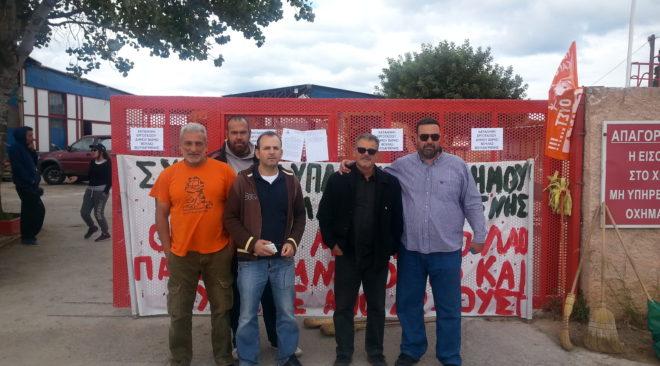 Απεργούν οι υπάλληλοι του Δήμου Βάρης Βούλας Βουλιαγμένης