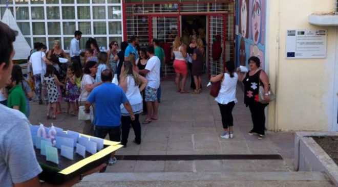 30 χρονών έγινε το 2ο Δημοτικό Σχολείο Βούλας